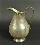 Persian Silver Pitcher