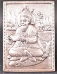 Indian Silver Plaque