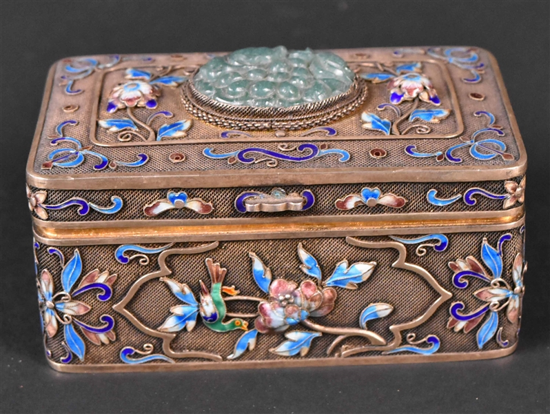 Chinese Silver Gilt Enamel Jade Box