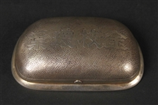Chinese Export Silver Triangular Box