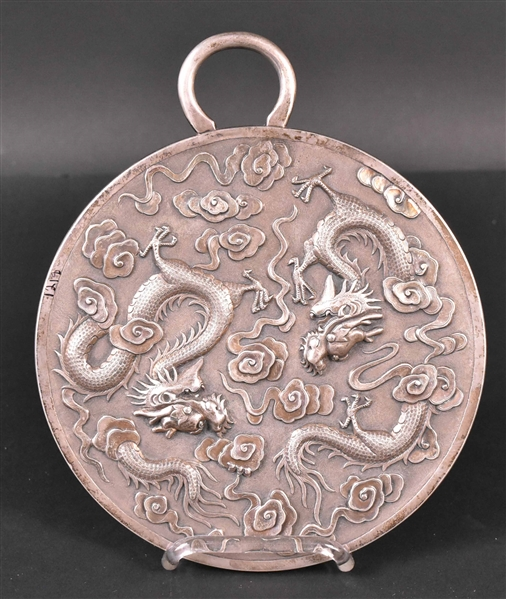 Chinese Export Silver Circular Hand Mirror