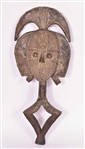 Carved Wood Metal Overlay Bakota Guardian Gabon