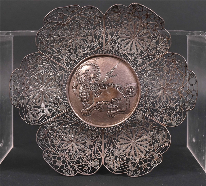 Chinese Silver Medallion and Filigree Dish