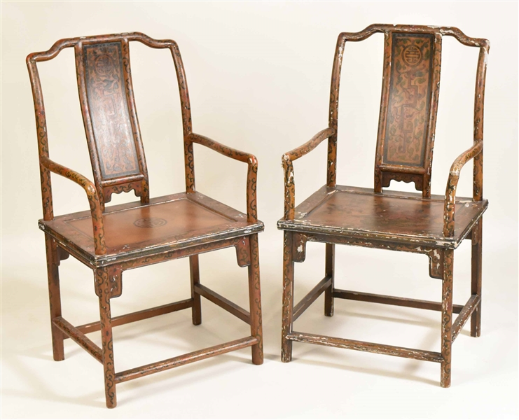Two Similar Chinese Lacquered Open Armchairs