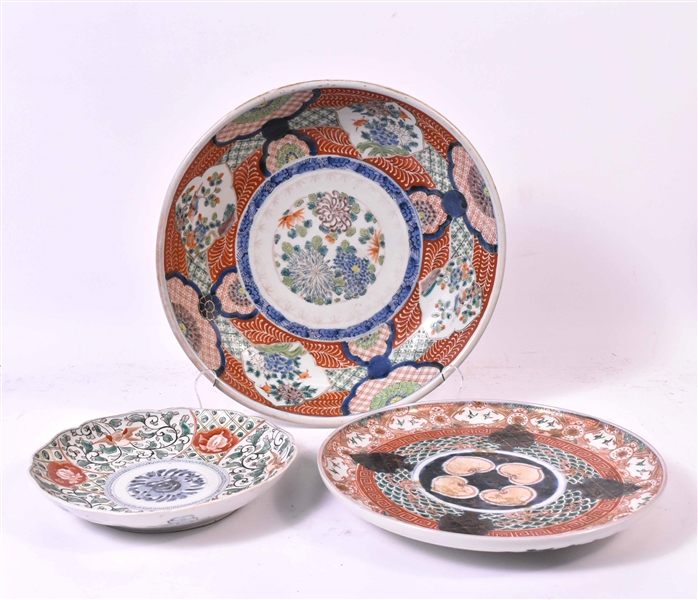 Japanese Imari Bowl and Charger Plate