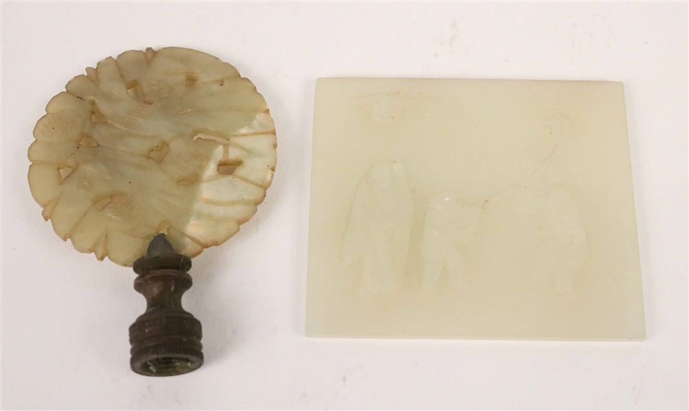 Carved White Jade Square Plaque
