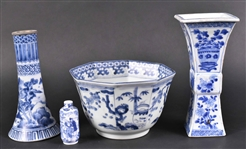 Four Chinese Blue and White Porcelain Articles