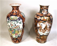 Two Similar Japanese Imari Pattern Floor Vases