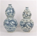 Two Chinese Porcelain Double Gourd Vases