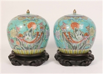 Pair of Floral and Bird Decorated Covered Jars