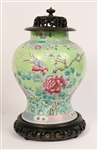 Floral and Bird Decorated Porcelain Covered Vase