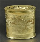 Chinese Gilt-Silver Caddy