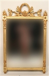 Neoclassical Style Giltwood Pier Mirror