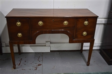 Antique Mahogany George III Style Sideboard